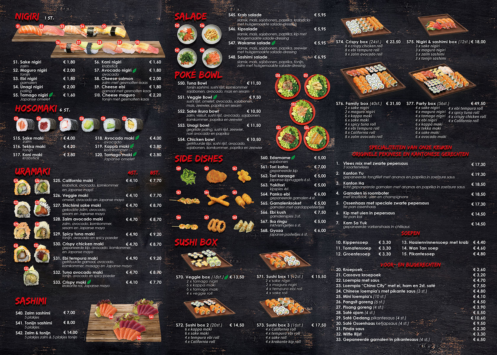 china-city-wok-grill-sushi-all-you-can-eat-dordrecht-afhaal-menu-12